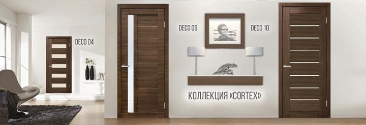 Двери Кортекс